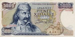 banknote-5000-greek-drachma-1997-kolokotronis